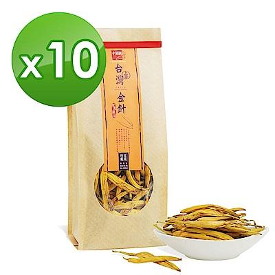 十翼饌 上等台灣金針(70gX10包)