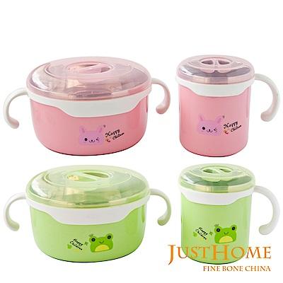 Just Home樂趣動物304不袗兒童碗杯餐具4件組(2種款式)