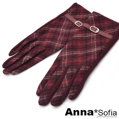AnnaSofia 英倫格紋釦革 混羊毛保暖手套(酒紅色)