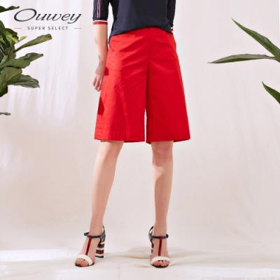 OUWEY歐薇 撞色條紋休閒五分寬褲(白/紅)