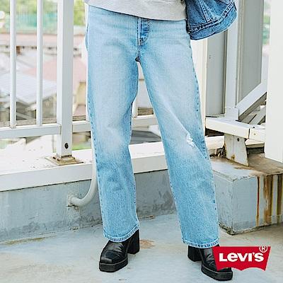 Levis 女款 Ribcage超高腰排釦直筒遮肉褲 七分踝上微破壞 彈性