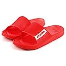 【ZEPRO】女款休閒拖鞋-RELAXED系列-紅