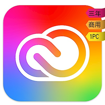 Adobe Creative Cloud for teams 企業雲端 (三年授權版)
