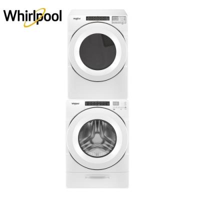 惠而浦Whirlpool 8TWFW5620HW 17公斤洗衣機 + 8TWGD5620HW 16公斤乾衣機(天然瓦斯)