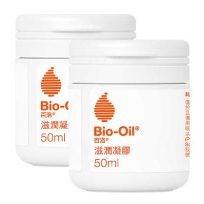 Bio-Oil百洛 滋潤凝膠50ml(2入組)