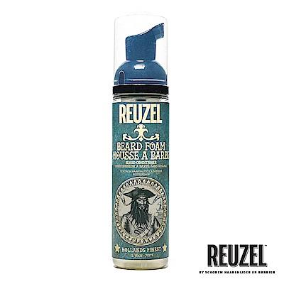 REUZEL Beard Foam免沖保濕養護鬍鬚泡沬70ml