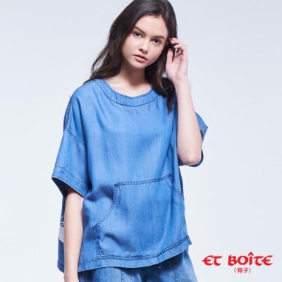 ET BOîTE 箱子 BLUE WAY - 天絲牛仔方形設計上衣