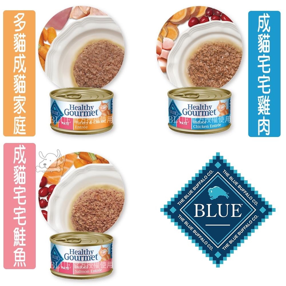 Blue Buffalo 藍饌 寶護系列 貓用主食罐 5.5oz 12罐