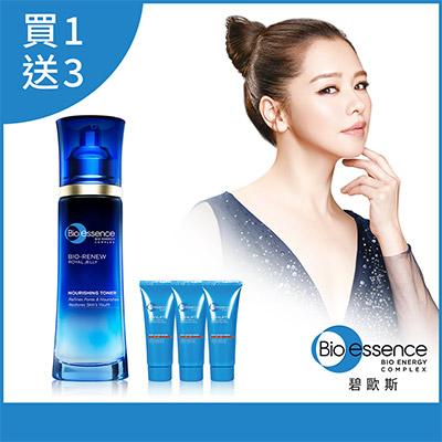 Bio-essence碧歐斯 全效賦活滋養活膚水100ml+逆齡緊緻透亮緊膚霜10GX3