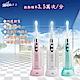 SEAGO賽嘉鋰電音波電動牙刷(3.5萬次/分、配3刷頭、三段變頻SG-952強款) product thumbnail 1