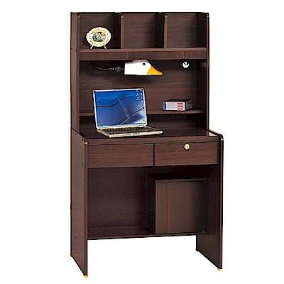 MUNA 胡桃色2.5尺書桌全組 73X50X143cm