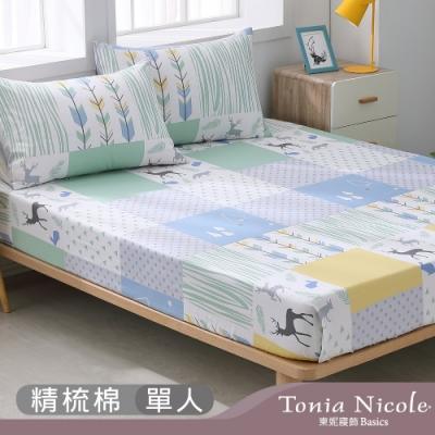 Tonia Nicole 東妮寢飾 挪威假期100%精梳棉床包枕套組(單人)
