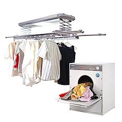 台熱牌萬里晴烘衣曬衣組 乾衣機TCD-7.0RJ+曬衣機TCM-210-SS11 基本安裝