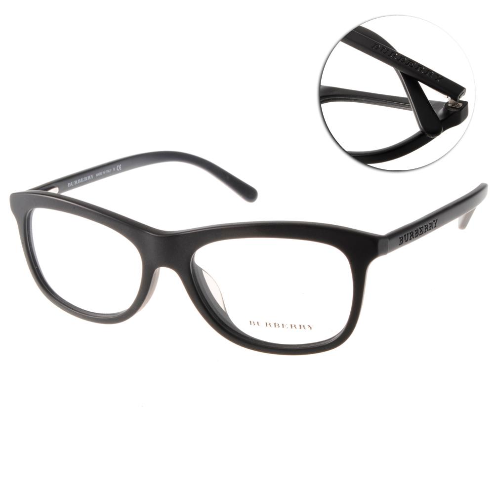 BURBERRY眼鏡 百搭經典/霧黑#BU2194 @ Y!購物