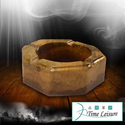 Time Leisure 品閒 寮國 花梨菸灰缸(E9)