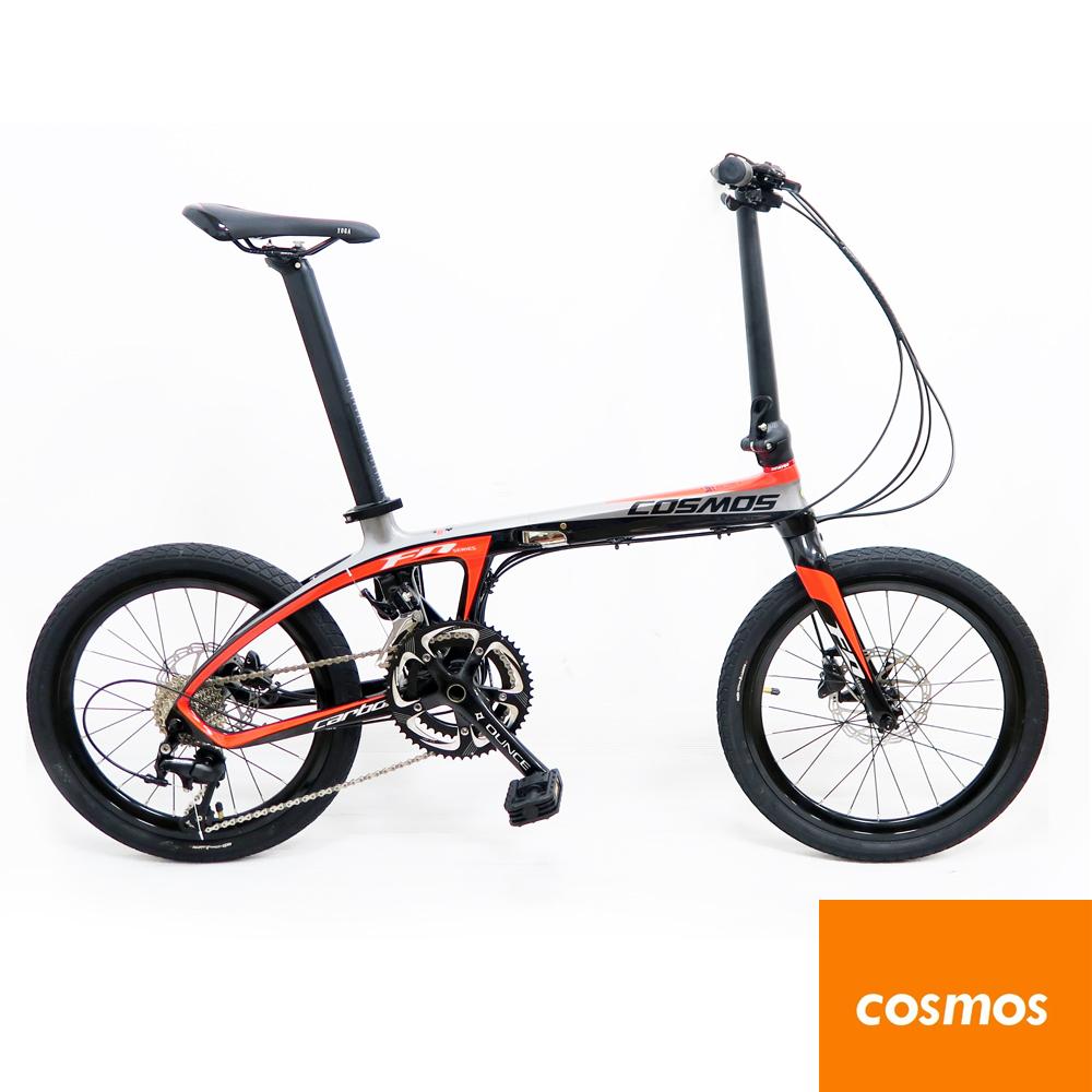 COSMOS FD-Z1 PLUS 碳纖維車架20吋22速105變速系統碟煞折疊單車/碳纖小折-鈦黑紅