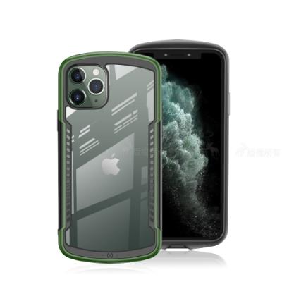 XUNDD 阿爾法系列 iPhone 11 Pro Max 軍規防摔手機殼(沼幕綠)