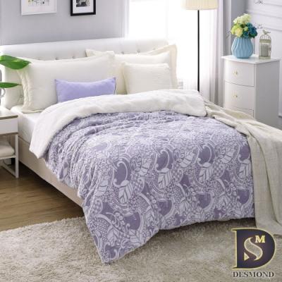 岱思夢 3D立體雕花狐雕絨暖毯被 紫色戀人 (羊羔絨/法蘭絨/暖暖被)