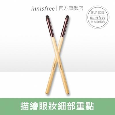innisfree 妝自然美妝工具-迷你小眼影刷