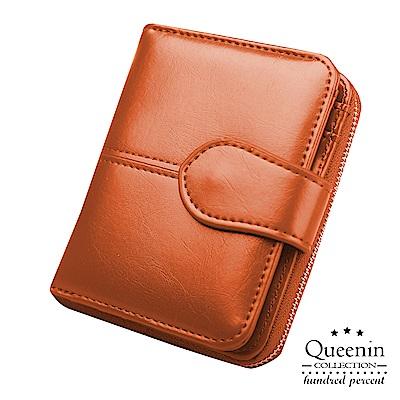 DF Queenin皮夾 – 復古百搭大容量零錢拉鏈短夾-共4色