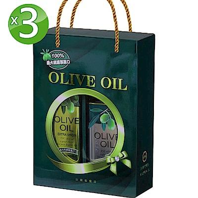 台糖 富貴橄欖油禮盒3入組(頂級橄欖油750ml+純級橄欖油1000ml)