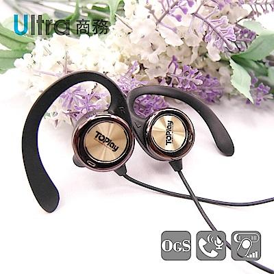 TOPLAY聽不累 懸浮式 鈦金黑-商務 通話 耳機推薦-[H311]