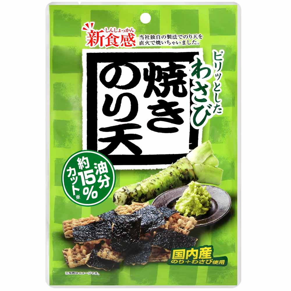 Daiko 海苔天芥末風味烤海苔餅(45g)