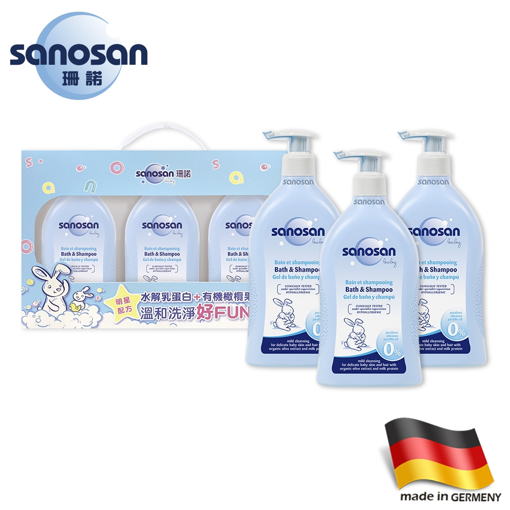 德國sanosan珊諾-baby澎澎限量重量組