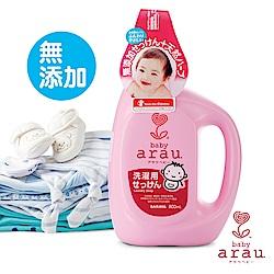 日本SARAYA-arau.baby無添加柔軟洗衣液800ml(原廠正貨)