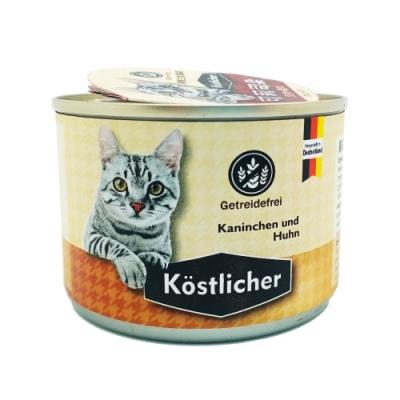 德國Kostlicher可莉司朵主食罐-火雞肉+鵪鶉+鴿子+珍珠雞 200G (CKL-C06)
