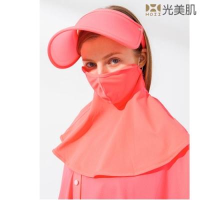 HOII光美肌-后益先進光學布-機能美膚光蒙面俠口罩面罩(紅光)