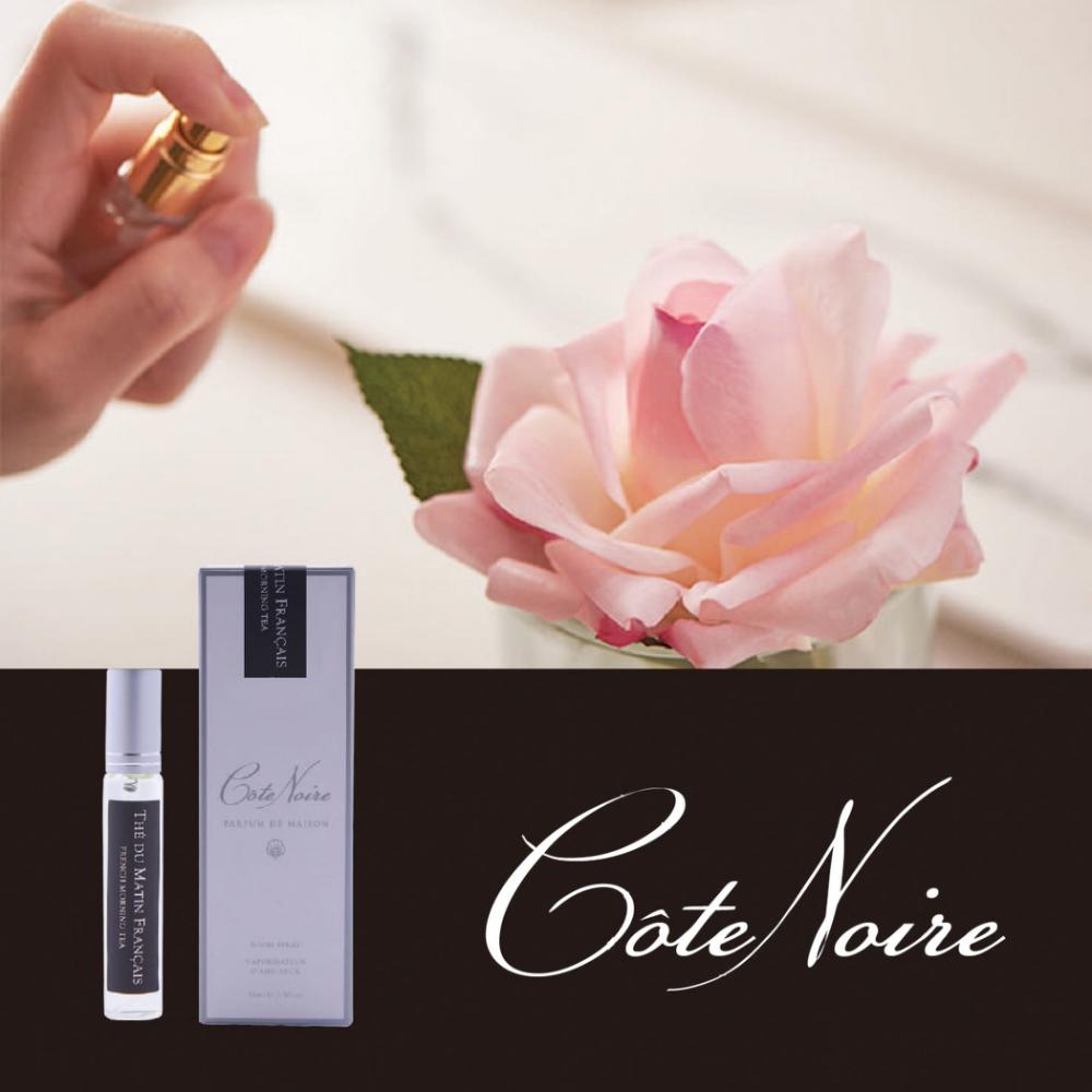 法國 Cote Noire 蔻特蘭  香芬精油 〔補充瓶〕 15mm