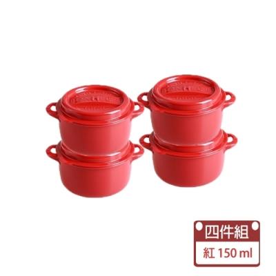 【日本YAMADA】可微波加熱鑄鐵鍋造型密封保鮮盒-圓形M號-超值4件組(三色可挑選)