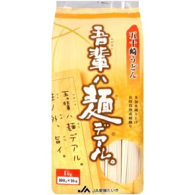 Ja-ehime taiki 吾輩烏龍麵(1000g)