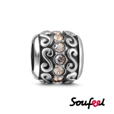 SOUFEEL索菲爾 925純銀手鍊珠飾 靈敏石 串珠