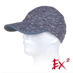 德國EX2 抗UV排汗棒球帽361377
