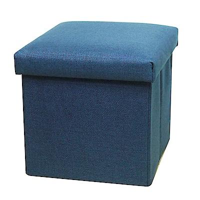 耐重簡約麻布收納椅25cm(藍色)