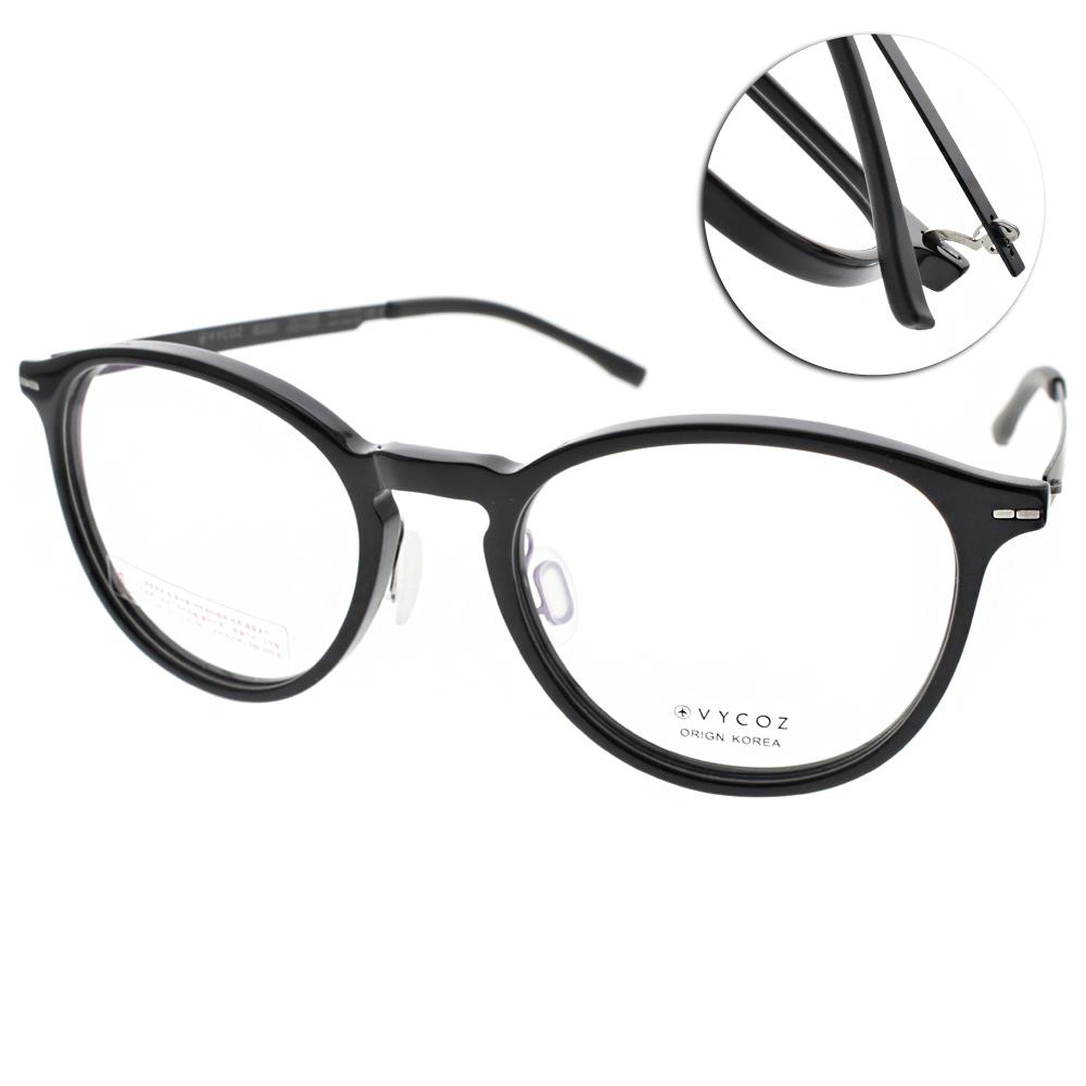 VYCOZ眼鏡 簡約休閒/黑 #TOSS BLK