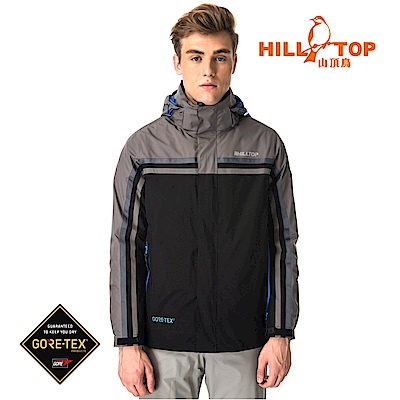 【hilltop山頂鳥】男款GORETEX兩件式防水羽絨短大衣F22MY2瑪瑙黑
