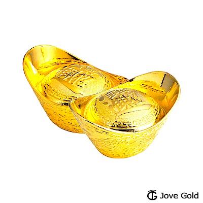 Jove gold 壹台兩黃金元寶x2-招財進寶(共20台錢)