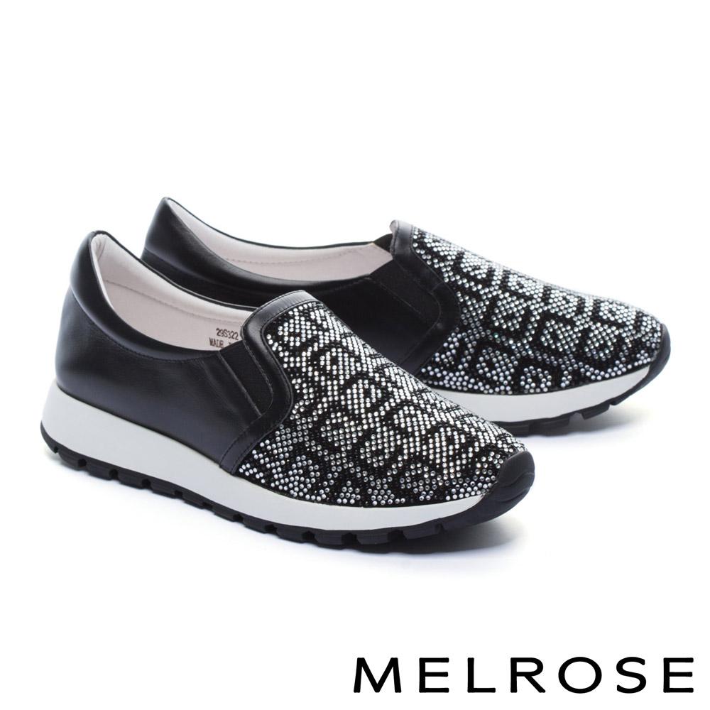 休閒鞋 MELROSE 異材質拼接潮流晶鑽真皮厚底休閒鞋-黑