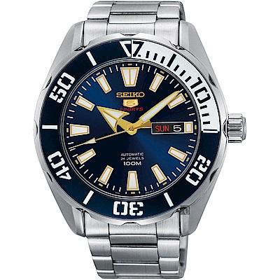 SEIKO 精工5號系列 水中蛟龍機械錶(SRPC51J1)-藍x銀/46mm