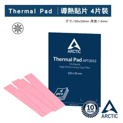 【ARCTIC】導熱貼片 粉色 4片裝 (120x20mm t:1.0)