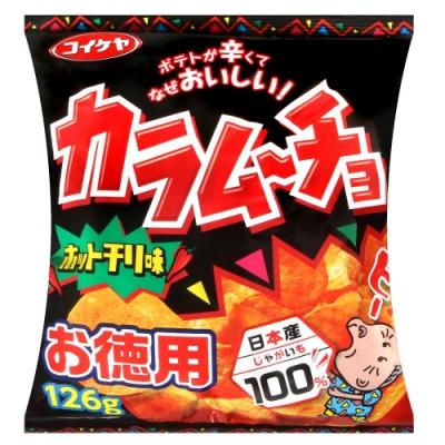 湖池屋 辣味薯片分享包(126g)
