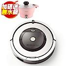 美國iRobot Roomba 860掃地機器人 (總代理保固1+1年)