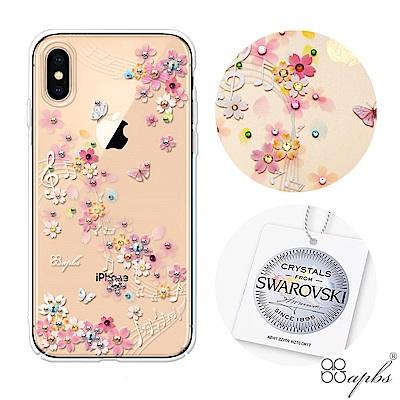 apbs iPhoneXS Max 6.5吋施華洛世奇彩鑽手機殼-彩櫻蝶舞
