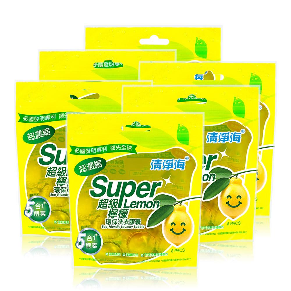 [時時樂限定]清淨海 超級檸檬環保濃縮洗衣膠囊/洗衣球(8顆x6包)