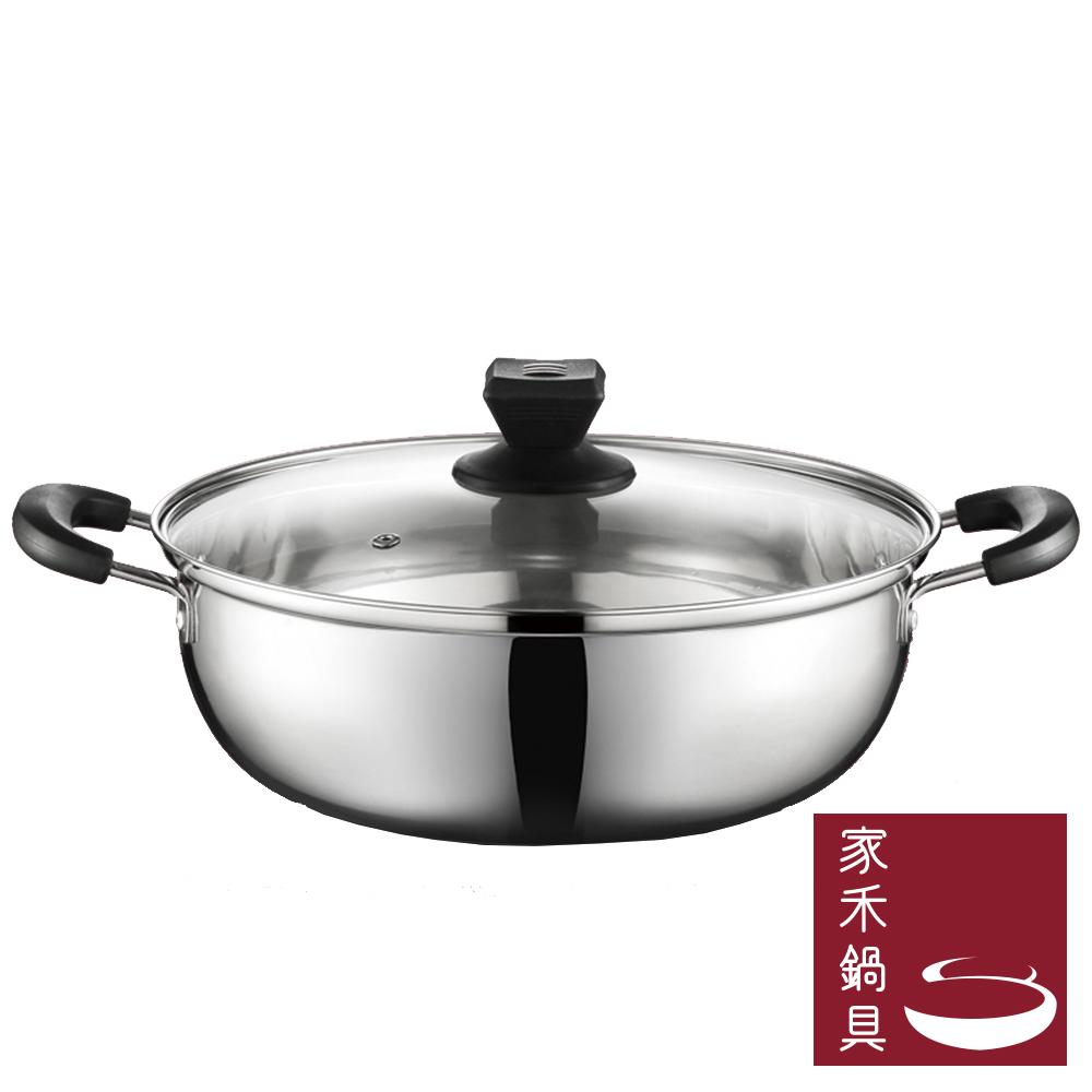 家禾鍋具 高級不鏽鋼鍋雙耳湯鍋28公分F1414