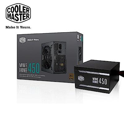 Cooler Master MWE 80Plus銅牌 450W 電源供應器