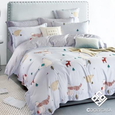 COOZICASA商務熊 加大四件式天絲兩用被床包組